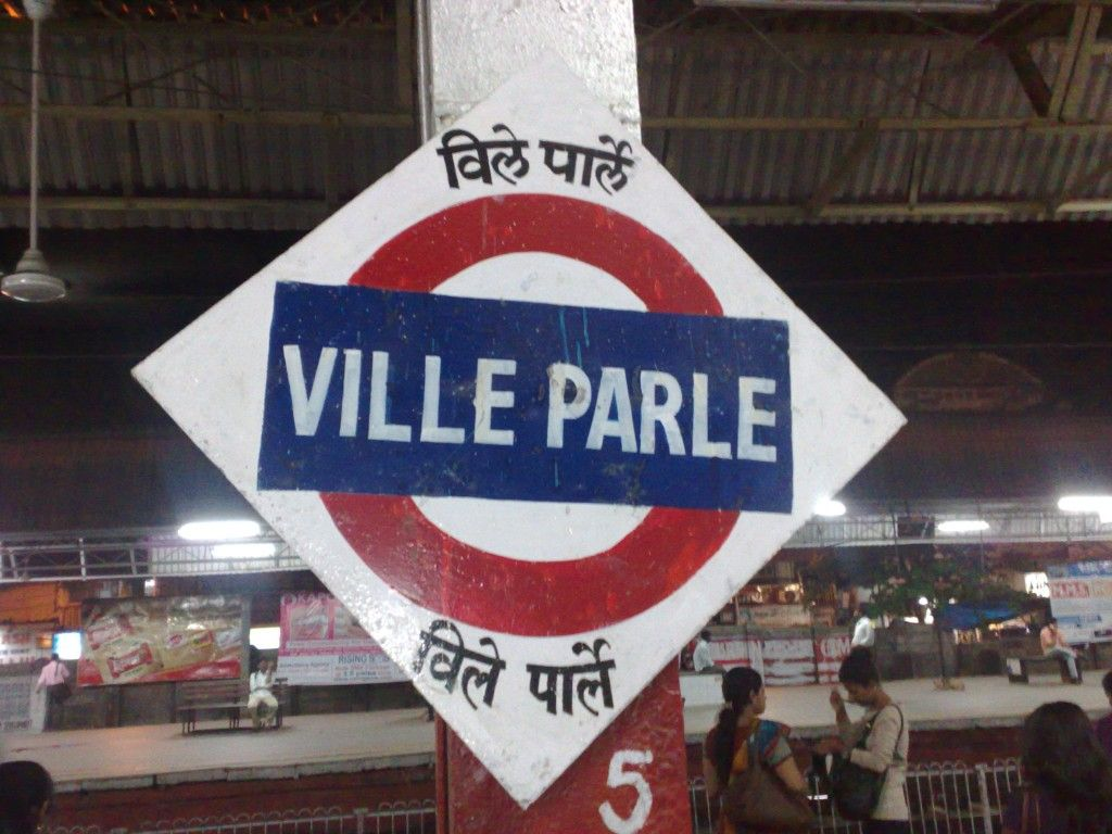 Vile Parle | Everything You Need To Know About Vile Parle