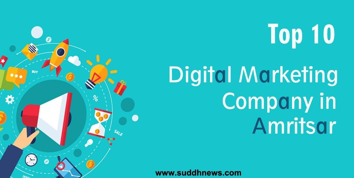 Top 30 Website Development Company in Amritsar (Updated 2020)