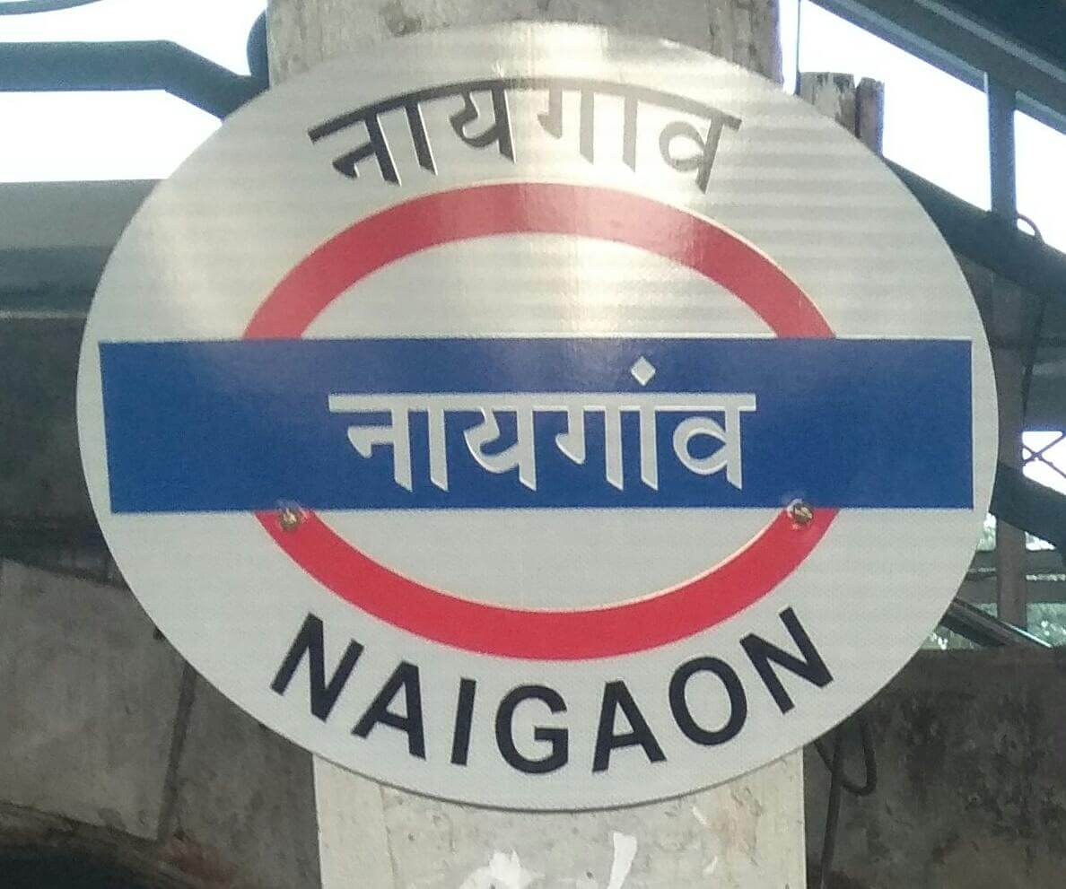 Naigaon | Everything You Need To Know About Naigaon