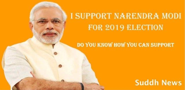 How to Support Narendra Modi for 2019 Election