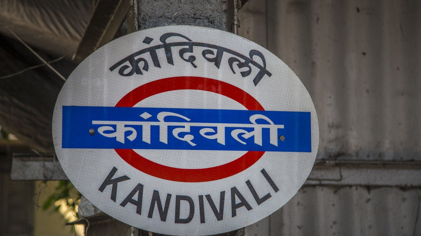 Kandivali | Everything You Should Know Kandivali
