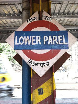 Lower Parel | Everything You Need To Know About Lower Parel