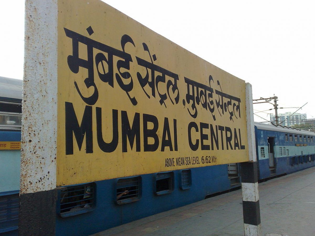 Mumbai Central | Everything You Should Know About Mumbai Central