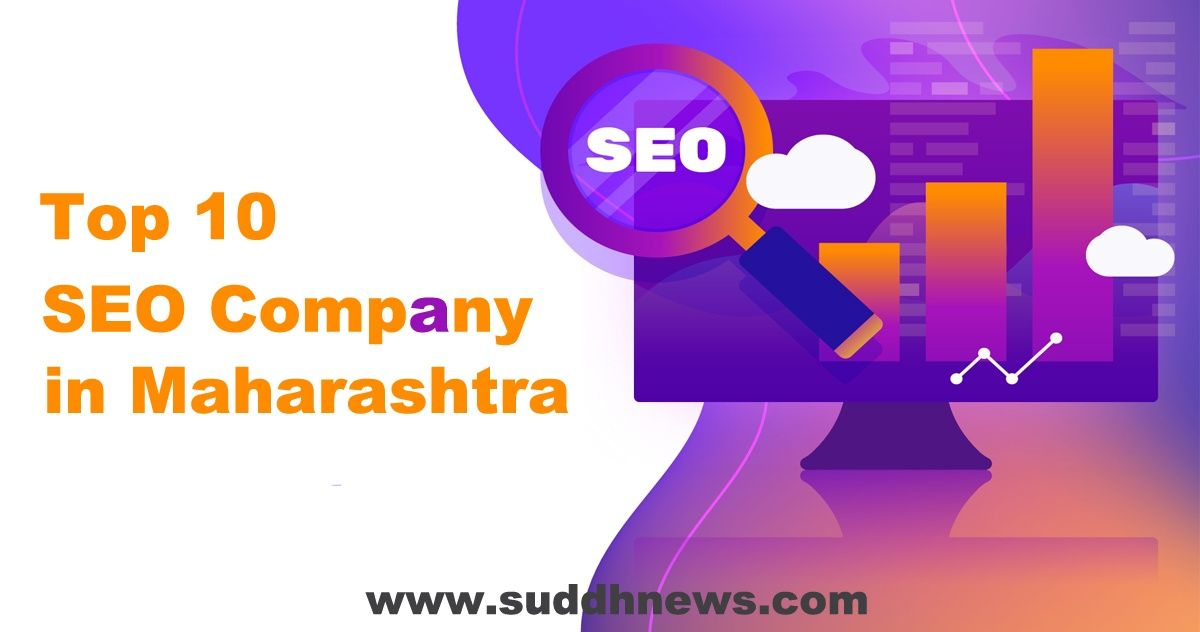Top 30 SEO Company In Maharashtra (2021 Updated)