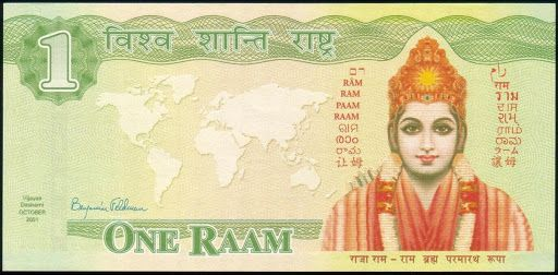 The currency on Lord Ram in Holland a European Nation