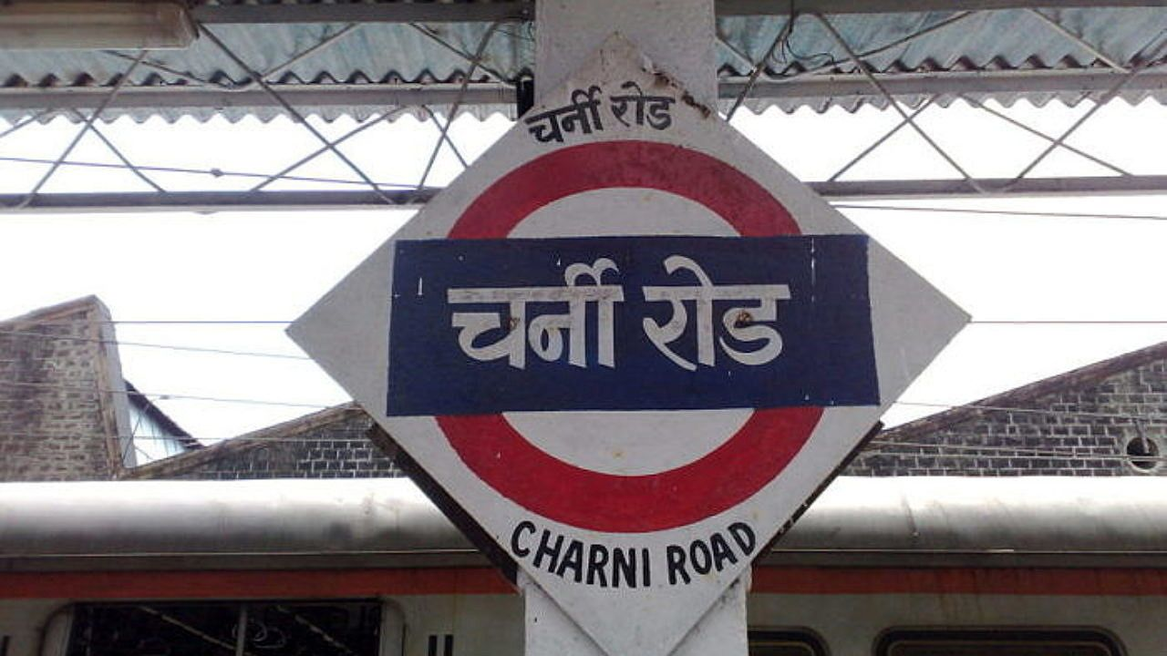 Charni Road | Everything You Should Know About Charni Road