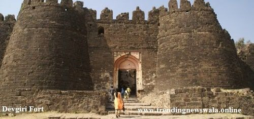 Everything About Daulatabad Fort Aurangabad