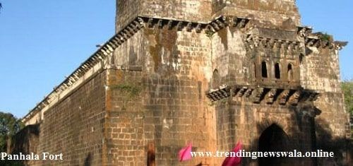 Everything About Panhala Fort