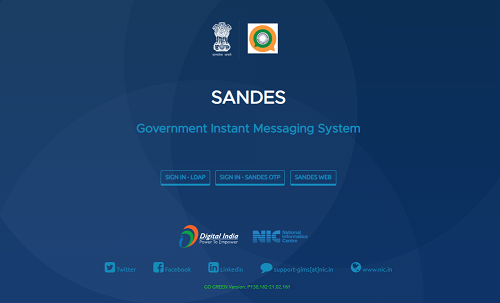 What is Sandes App | How To Download 'Sandes'(GIMS) App