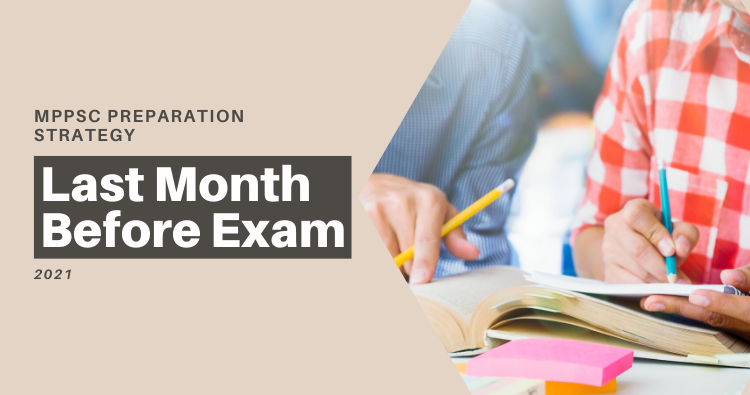 MPPSC Preparation Strategy: Last Month Before Exam
