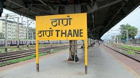 Thane |  Everything You Should Know About Thane-2021